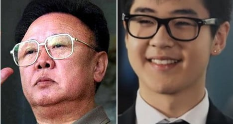 Kim Jong-il's grandson to study in France