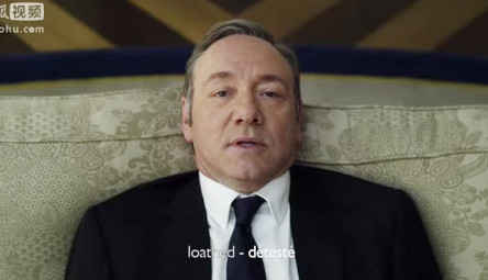 'Smart' subtitles to help French learn English
