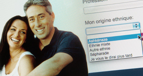 French dating sites 'not protecting client privacy'