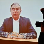 Ex-Renault boss Ghosn hit with fresh charge in Japan