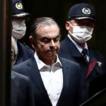 Ghosn trial may be delayed until next year: Japanese media