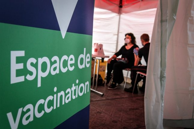UPDATE: How to get the French vaccination certificate (and what to do if you don't have a carte vitale)