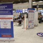 Unvaccinated travellers to France from UK must show 24-hour test from Sunday